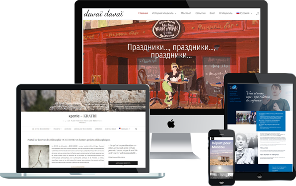 site internet, image sur mesure, wordpress responsive
